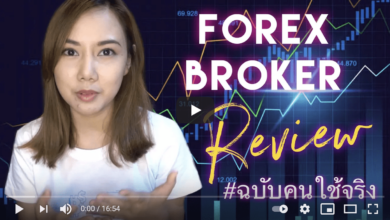 Review : 5 Forex Broker